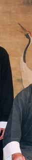 Maître Lou Yan & Maître Chu King Hung