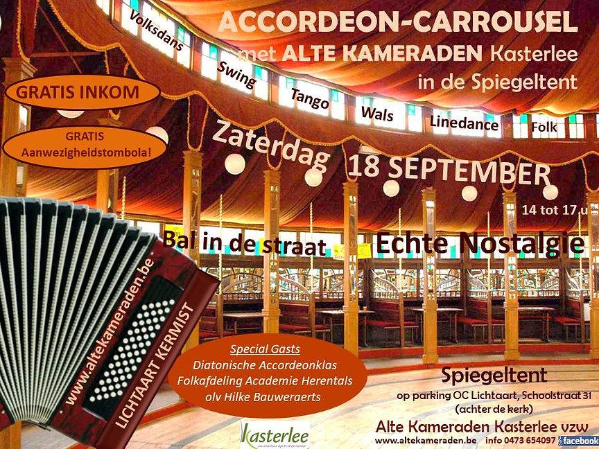 Carrousel Website.jpg