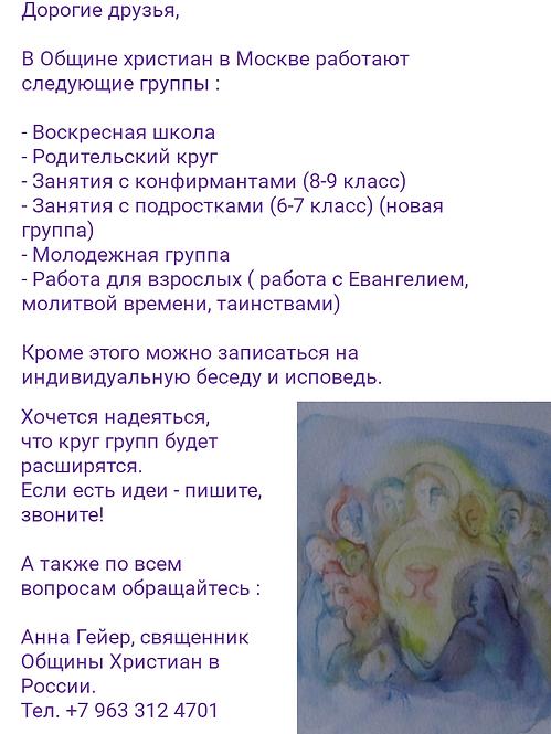 sketch-1552993798443.png
