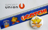 Ugotchi365 Gewinner