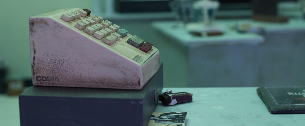 Cash Register Final Side