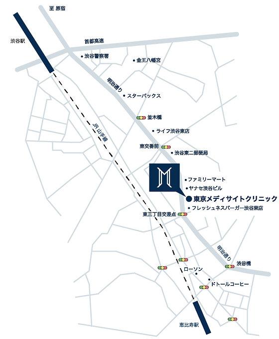 東京メディサイトクリニック地図