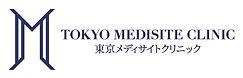 tokyomedisiteclinic-logo.jpg