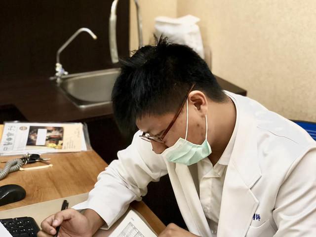台中龍中醫診所