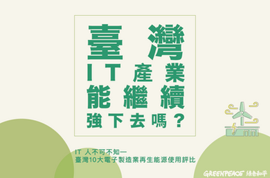 image (2).png