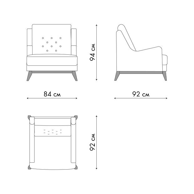 Ференце кресло.png