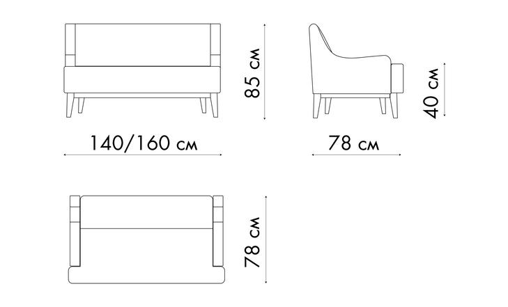 Альбино 140-160.png