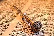 Torah1-1024x681.jpg