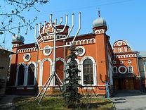 Челябинская еврейская община