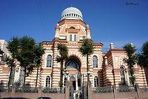 Большая хоральная синагога.jpg