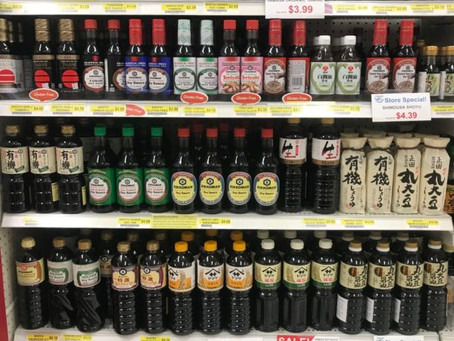 Shopping Guide: Not All Soy Sauces Are Created Equal