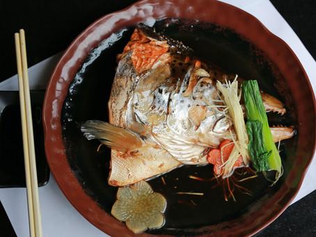 How To Cook Salmon Head & Bones