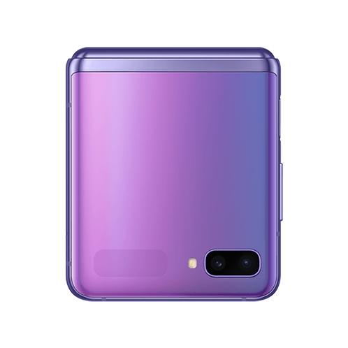 Samsung Galaxy Z Flip - Parlak Mor