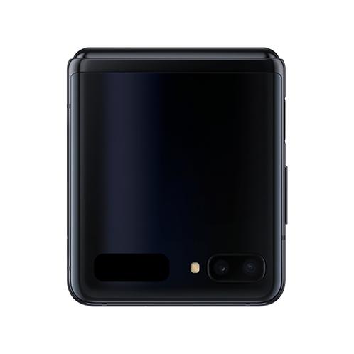 Samsung Galaxy Z Flip - Parlak Siyah