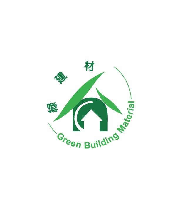 綠建材 LOGO認證