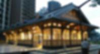 新北投車站
