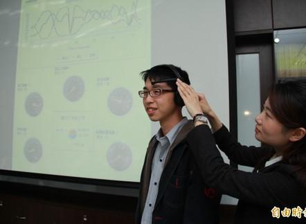 腦波辨識成熟,弘光延伸技術與業界座談