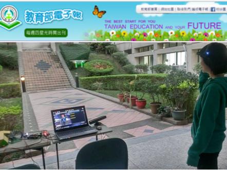 教育部電子報~嘉大研發腦波體感控制直升機 可助農民灑農藥