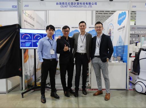 【參展】2020 Taipei Automation Celnet致力於提供數位轉型方案