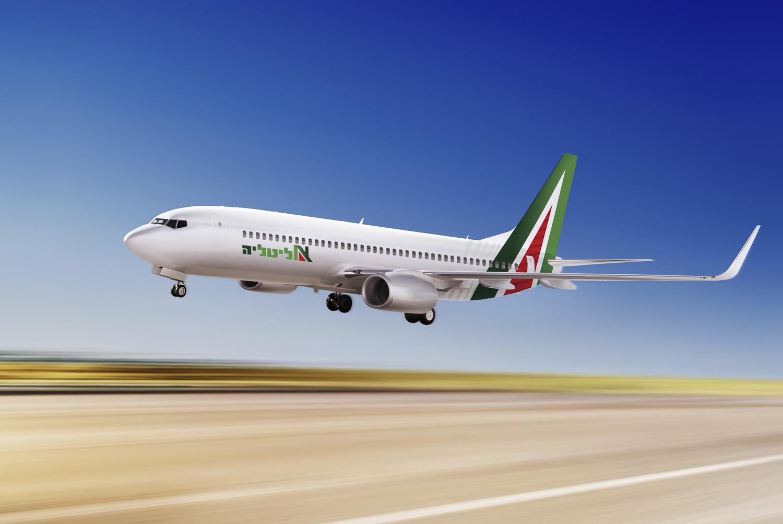 מטוס אליטליה 1.5_1