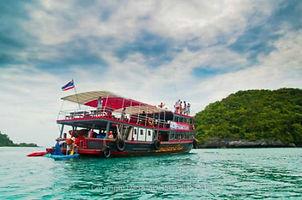 bateau de pêche aménagé parc national d'Anghong