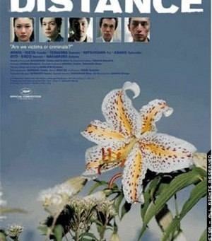 save the cinema 映画リレー D07 - DISTANCE