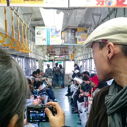 BTS - In Kyoto