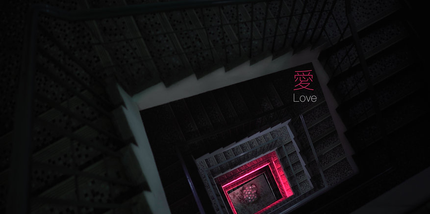 Poster_Love_H_02_p.jpg