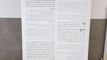 Affichage du Birkat Hamazon à la cantine