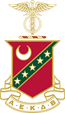 160px-Official_Kappa_Sigma_Fraternity_Cr