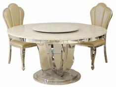 Ferrara Dining Table