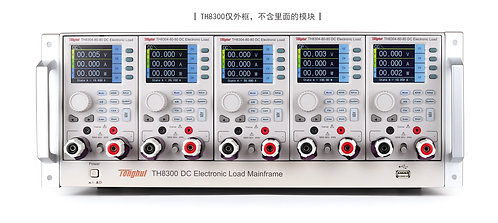 Tonghui TH8300 Electronic Load Mainframe Controller