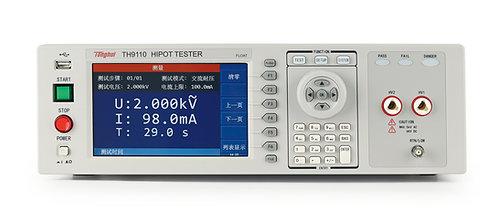 Tonghui TH9110 Hipot Tester 5kV Arc Detection Contact Check 7'' LCD Screen