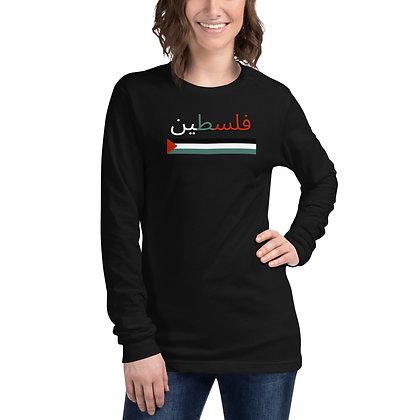 Palestine Wings Unisex  Long Sleeve Tee
