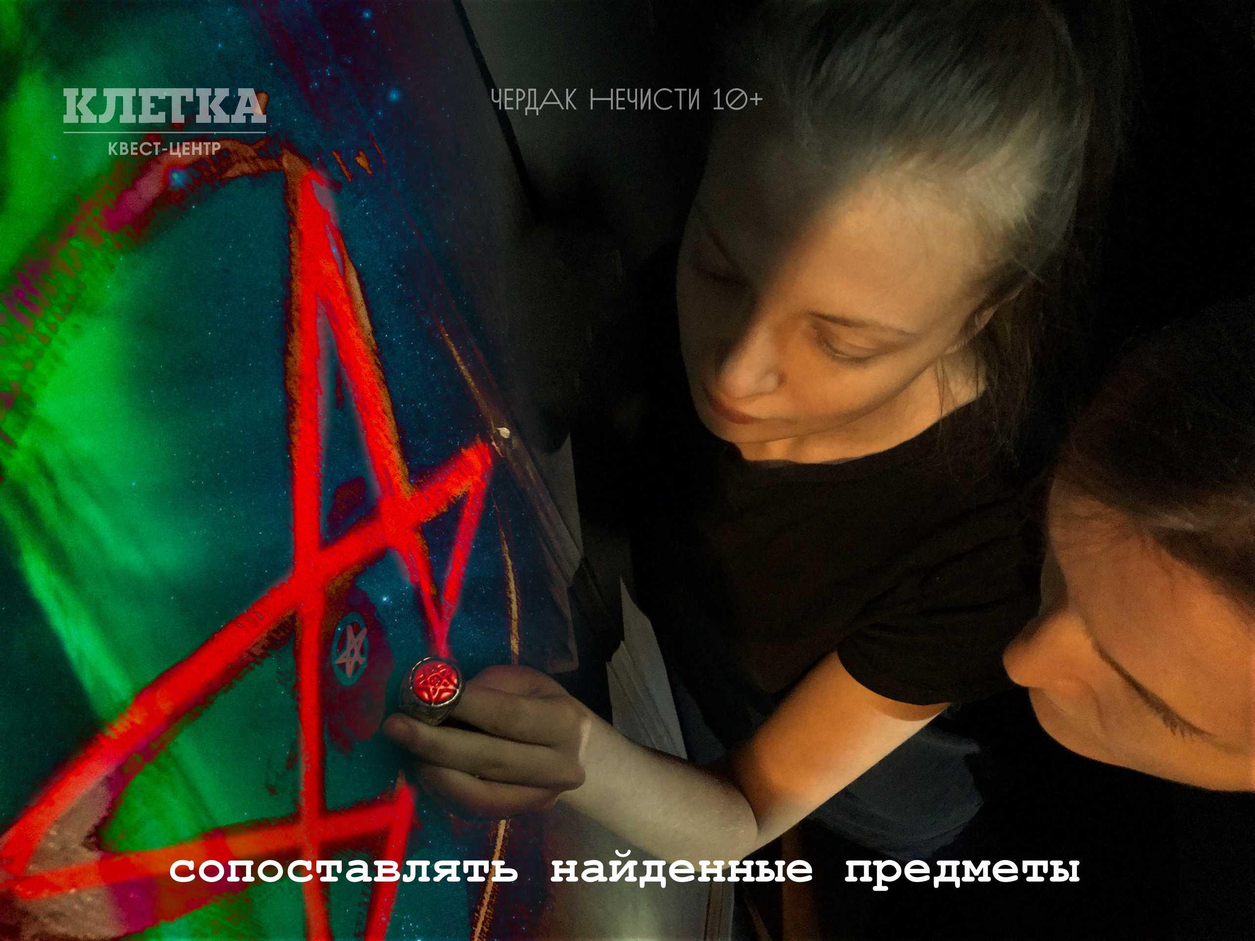 Детский квест в Краснодар СБС Клетка