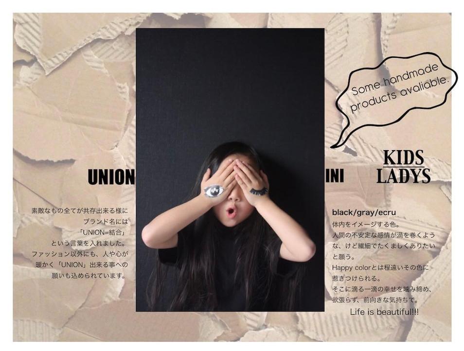 unioniniss15