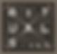rituals-logo.png