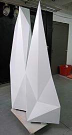 Sol LeWitt Complex Form
