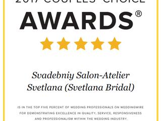 Свадебный брэнд Svetlana Bridal Couture был удостоен премии Couples' Choice Awards в Нью Йорке