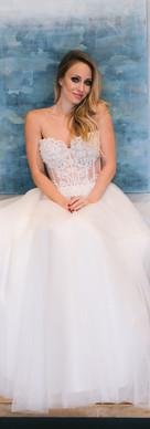 свадебные платья в Воронеже Салон Ателье