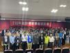 火傳薪豈盡,漏響夜方深 - 第一屆統計傳薪學術研討會在中大