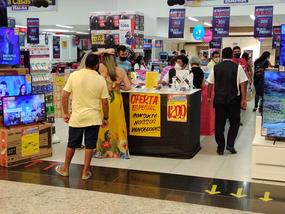 Dia dos Pais prevê injeção de mais de R$ 50 milhões no comércio do RNFonte: Portal Grande Ponto