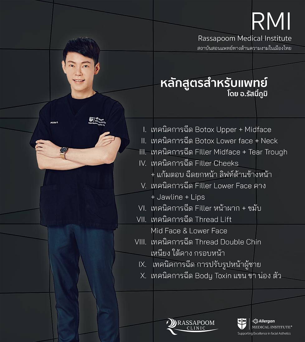 RMI PROGRAMS-3.png