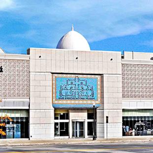 arab-american-national-museum-1.png