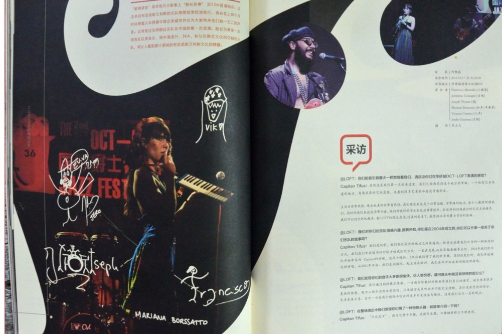 OCT-LOFT JAZZ MAGAZINE