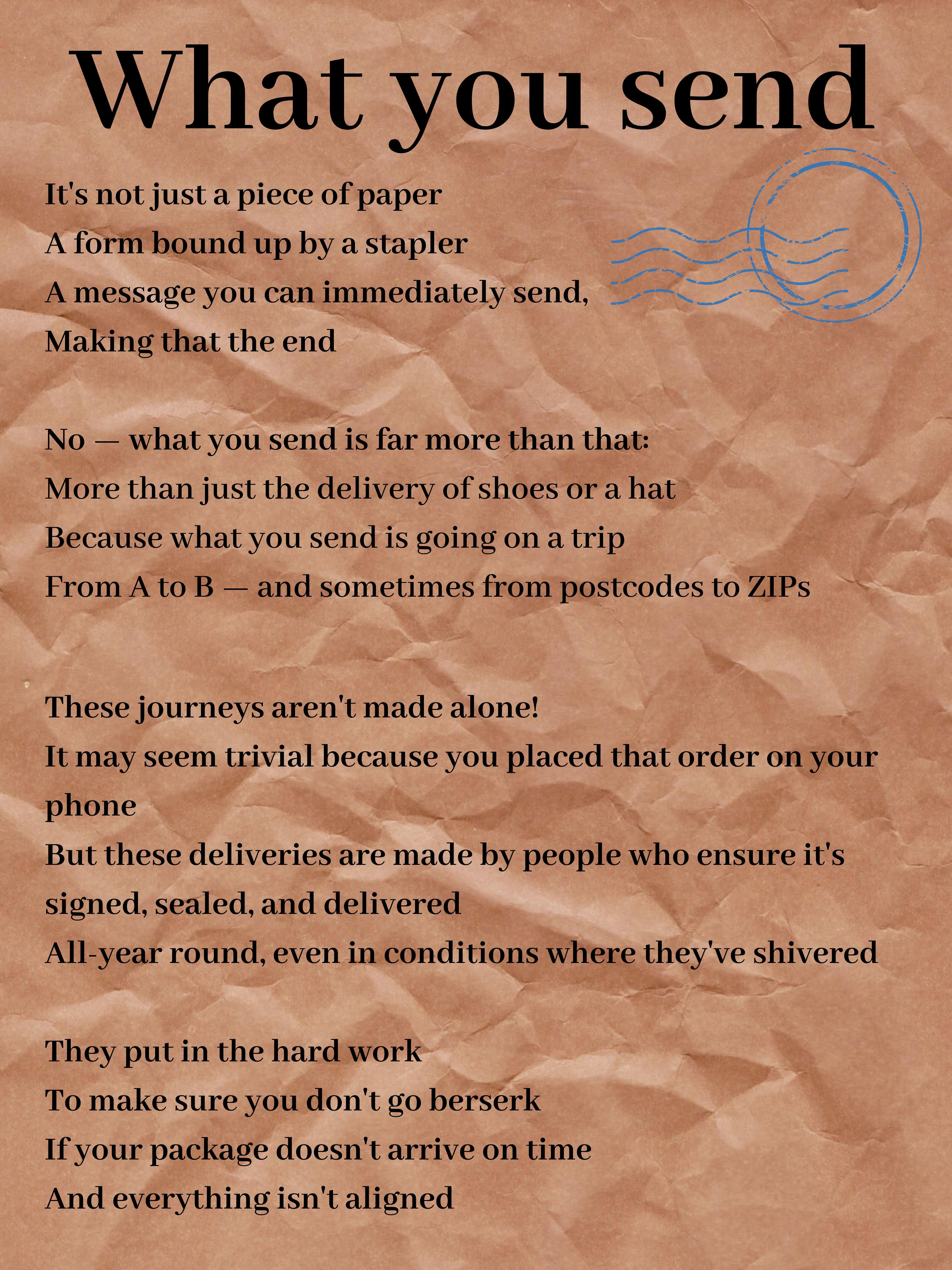 Poem (1/2), Anonymous