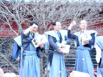 静岡浅間神社節分祭が行われました。