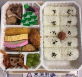 静岡駅には東海軒の幕ノ内弁当が売っています。