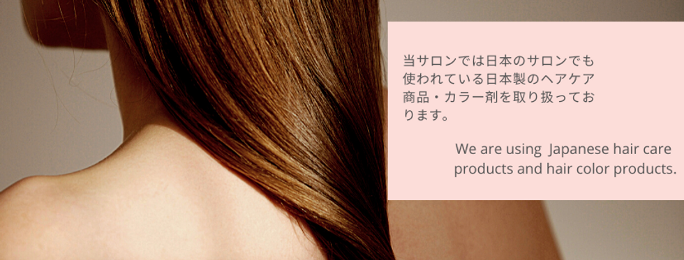 Pink Shape Beauty Hair Facebook Cover.pn