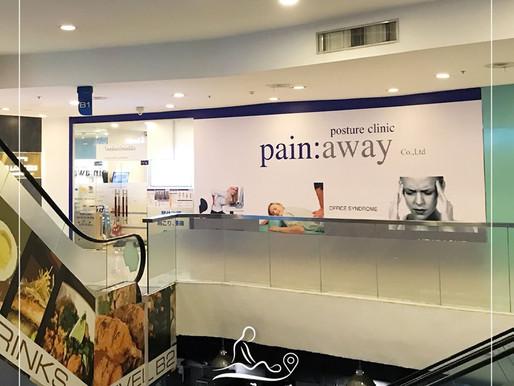 Pain Away Clinic Bangkok ตึก INTERCHANGE 21 แยกอโศก